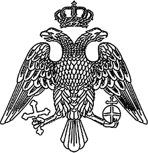 CoA_Ecumenical_Patriarchate_Constantinople